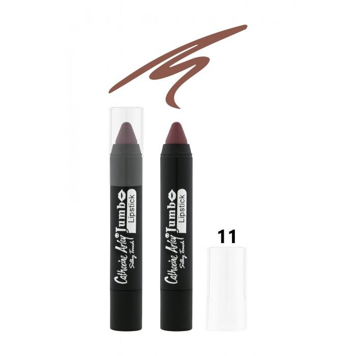 Jumbo Lipstick جامبو ليبستيك
